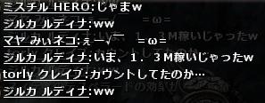 wo_20130203_202829-2.jpg