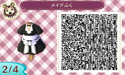 kaichomaid02.jpg