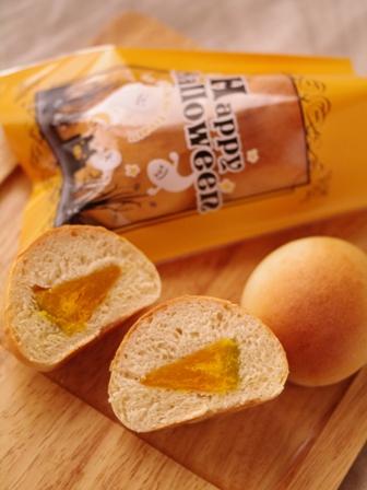 カボチャのおかずパン☆野菜のパン・ハロウィンにも