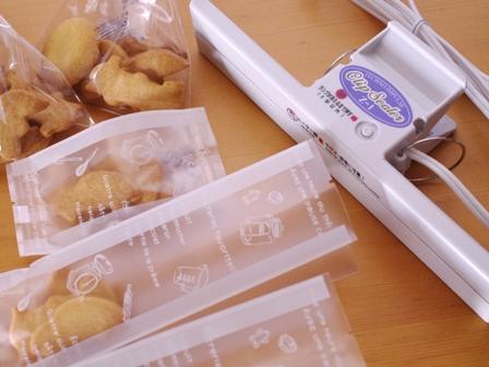 型抜き万能クッキー00