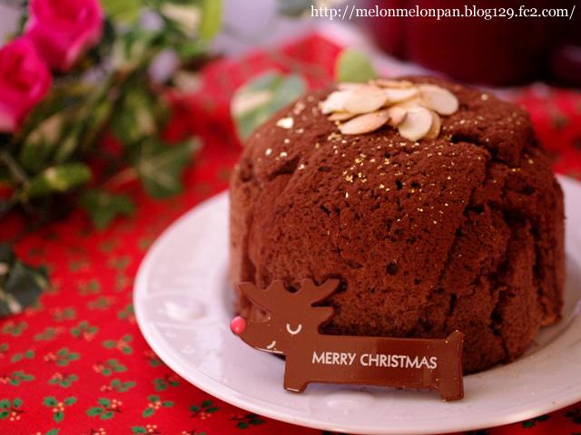 ガナッシュチョコレートでつくるオトナのとろけるドームケーキc