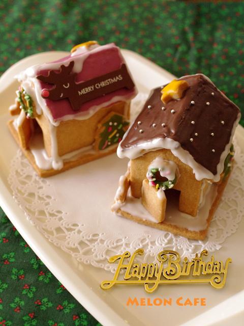 ヘクセンハウスお菓子の家窓と家具つきサンタのドールハウス05a