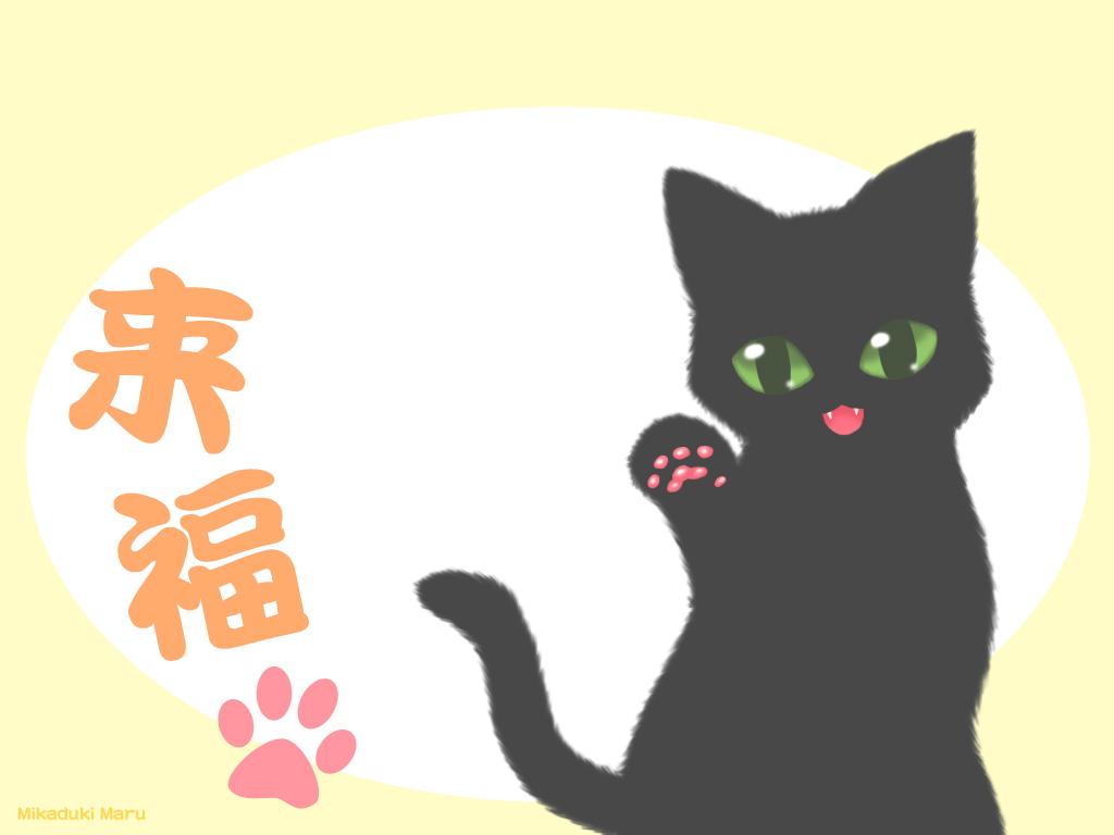 画像 壁紙 猫 ねこ のイラスト画像大量 素材 Naver まとめ