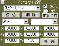 アルファ出力2