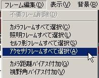 Blog_000033b.jpg
