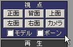 Ver712