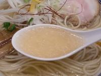 鶴若@三ノ輪・20140125・スープ