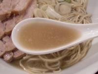 伊藤@東銀座・20140126・スープ
