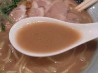 佐とう@新宿・20140129・スープ
