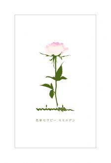 由花 yoshiko