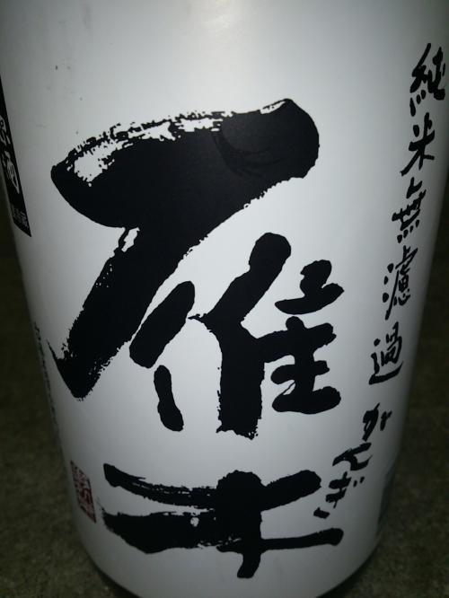 20121019133436c69.jpg