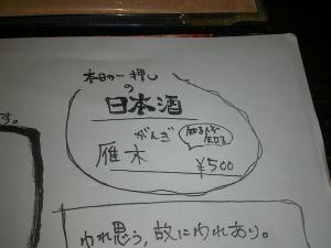 20130624142722f81.jpg