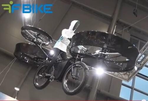 空飛ぶ自転車11