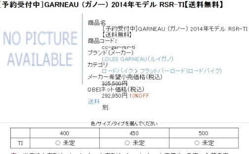 RSR-TI.jpg