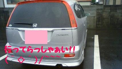201005241234000.jpg