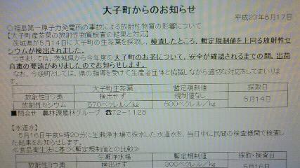 201105172107000.jpg