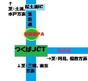 800px-Flag_of_Mito,_Ibaraki_svg