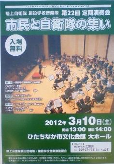201201291056000.jpg