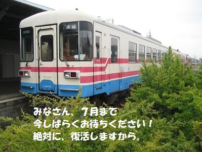 IMG_0067_20110501212201.jpg