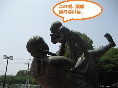 IMG_0277_20110522214554.jpg