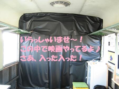 IMG_0396_20110901210956.jpg