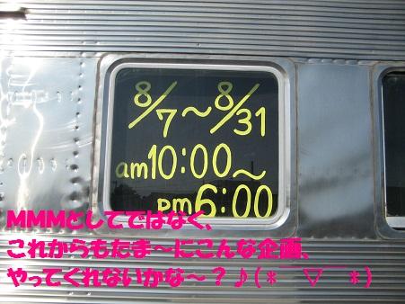 IMG_0399_20110901212309.jpg