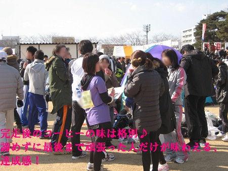 IMG_1466_20120202220511.jpg