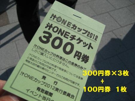 IMG_1495_20120206210546.jpg