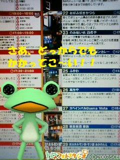 NEC_0039.jpg