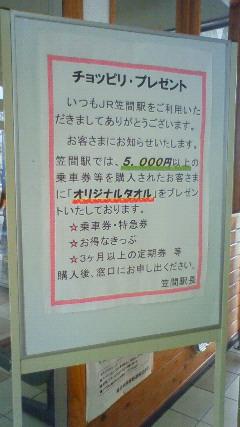 NEC_0630.jpg