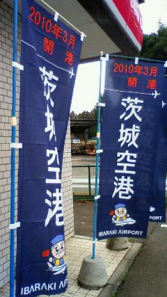 NEC_0693.jpg