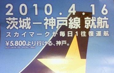 NEC_0723.jpg
