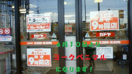 NEC_0725.jpg