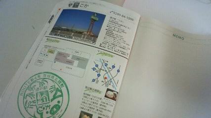 NEC_0771.jpg