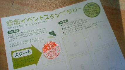 NEC_0811.jpg