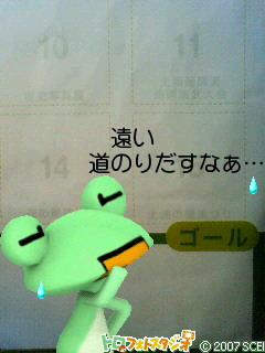 NEC_0977.jpg