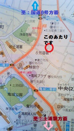 NEC_1047.jpg