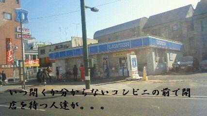 NEC_1189.jpg