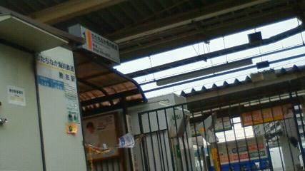 NEC_1249.jpg
