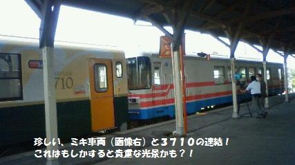 NEC_1265.jpg