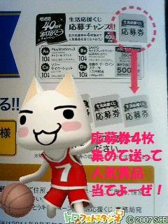 NEC_1305.jpg