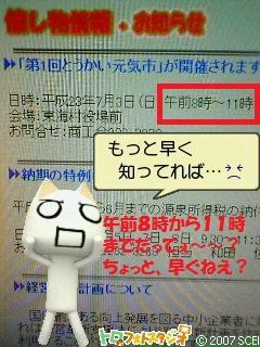 image099.jpg