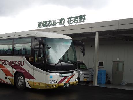 DSCN1555-1.jpg