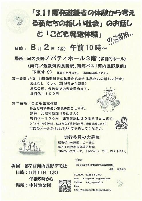 SKMBT_C28413-2.jpg