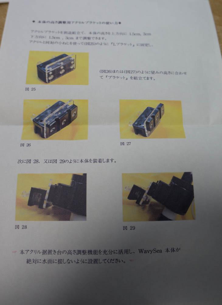 20130103_060.jpg