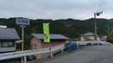 20131109金時山06