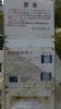 20131102ヤビツ峠24