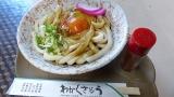 20130909藤坂峠61