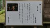 20131102ヤビツ峠79