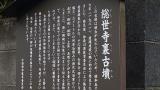 20131130最乗寺042